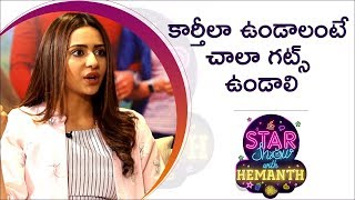 Rakul Preet Hails Karthi | Dev Telugu Movie | The Star Show With RJ Hemanth | Rakul Preet Interview