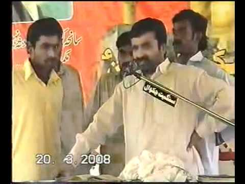 Qazi Waseem Abbas Best Qasida video