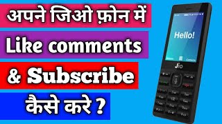 Apne jio phone par like comment and subscribe kaise kare || Tech Door ||how to like comment and sub