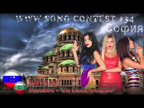 Www Song Contest #34 - Semi Final 2 Recap video