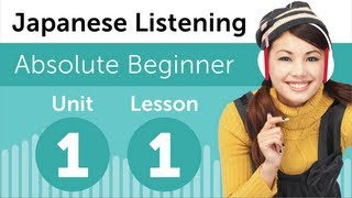 Japanese Listening Comprehension - At a Japanese Bookstore