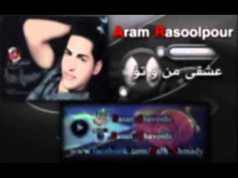 Xoshtrin Gorani Kurdi 2015 [aram Rasoolpour - Eshqi Mn U To] - خۆشترین گۆرانی کوردی ٢٠١٥ video