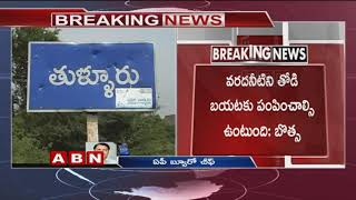 AP Minister Botsa Satyanarayana about AP Capital Development