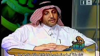 مع الدكتور إبراهيم العريفي لقاء عن العسل