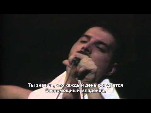 Queen - Is This The World We Created...? - русские субтитры