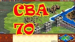 Age of Empires 2: Castle Blood Auto - 4v4 Celts