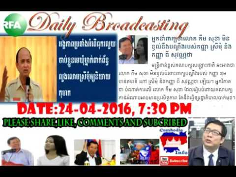 Radio Free Asia RFA news in Khmer today on Apr 24 2016 at 7:30 PM, summary the main news t