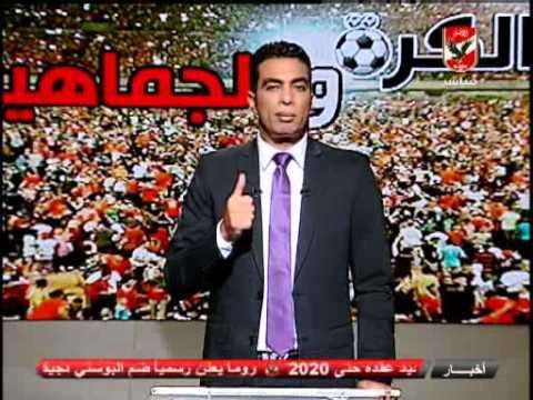 حلقه الكره والجماهير مع باسم على كامله 12-8-2015