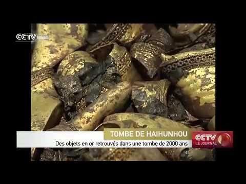 Province du Jiangxi : des objets en or retrouvés dans une tombe de 2000 ans