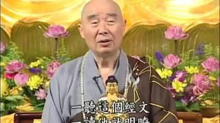 Kinh Vô Lượng Thọ, tập 166 - Pháp Sư Tịnh Không (1998)