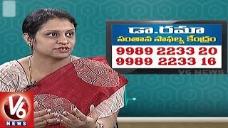 Infertility Problems | Reasons And Treatment | Dr. Rama Infertility Hospital | Good Health News