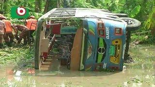 ৩ জেলায় সড়ক দুর্ঘটনায় নিহত ৮, আহত ৪৫ | Road Accident | Kaushik | 21Jun18