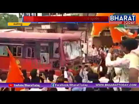 Maratha Reservation Stir: Protests Turned Violent Across the State | Bharat Today