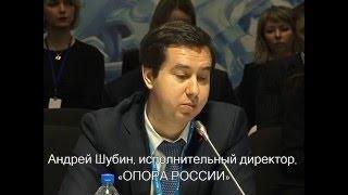 Андрей Шубин: малому бизнесу и предпринимателям нужна помощь