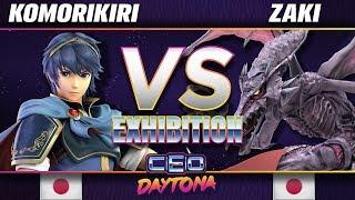 Komorikiri (Marth/Ike) vs. Zaki (Ridley/DK) - SSBU Demo - CEO 2018