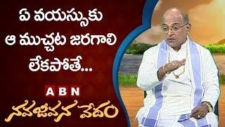 Garikapati Narasimha Rao About Hindus Way Of Life   Nava Jeevana Vedam