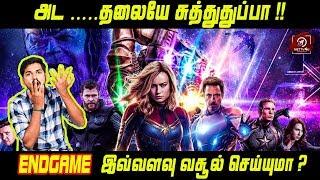 வசூலை கணித்த Marvel படக்குழு http://festyy.com/wXTvtSSRKLeaks | Avengers EndGame |