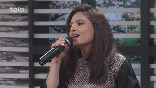 Bamdad Khosh - Alia - Zama De Meni Liwaniya / بامداد خوش - عالیه - زما د مینی لیونیه