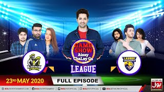 Game Show Aisay Chalay Ga League | 29th Ramzan 2020 | Danish Taimoor Show | 23rd May 2020