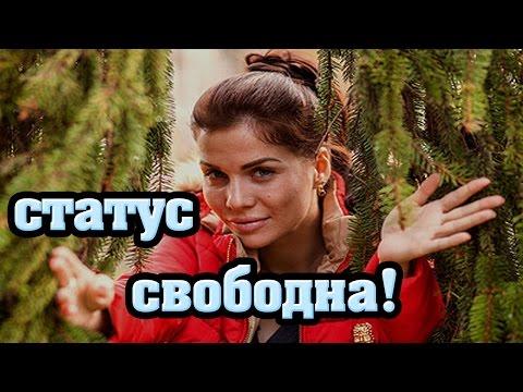 Дом-2 Свежие Новости.Эфир 17 Марта(17.03.2016)