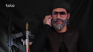 Shabake Khanda - List Siya