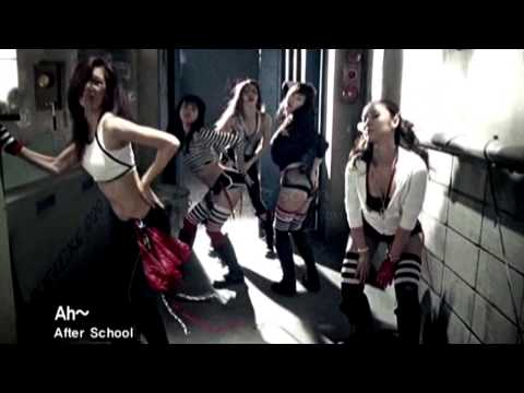 【REMIX TEASER】Afterschool (애프터스쿨) - Ah! (areia remix)