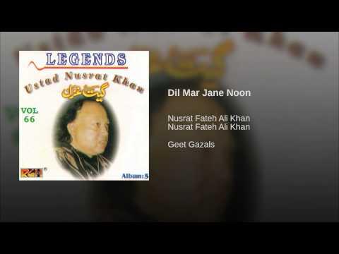 Dil Mar Jane Noon