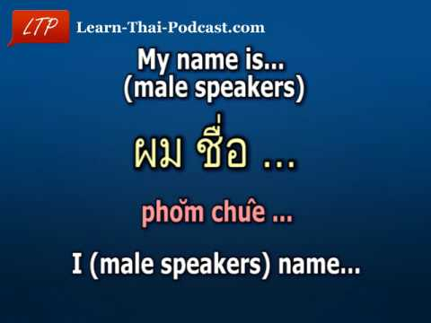 Learning Thai Phrase Lesson 1