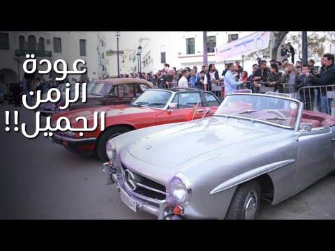 بالفيديو..جولة استعراضية لعدد من السيارات العتيقة بتطوان