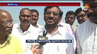 Minister Somireddy visits Titli affected areas
