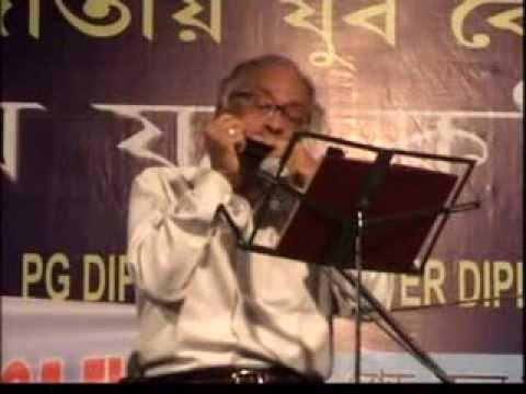 Boro Asha Kore