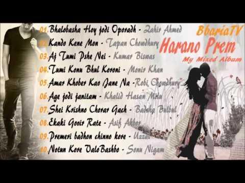 Harano Prem Full Audio  Album | Himu Rana | Mixed Album