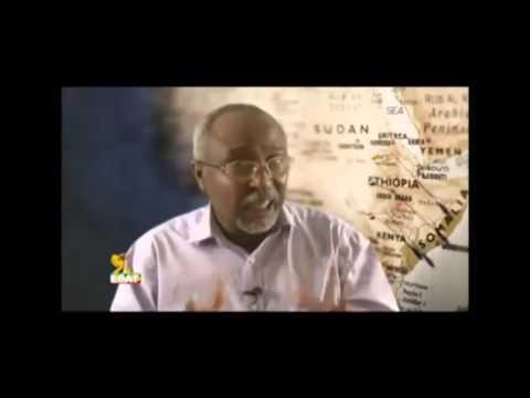 Ethnicity and Fascism in Ethiopia Part I & II የታሪክ ማህደር