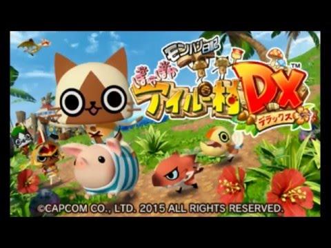 <手提遊戲>3DS*芒亨日記 暖笠笠艾路村DX*17分鐘試玩