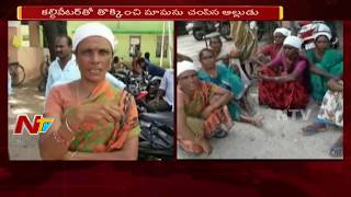 Daughter Ended Father Life With Help Of Husband in Jagtial |  ఆస్తి కోసం కూతురు, అల్లుడి కిరాతకం