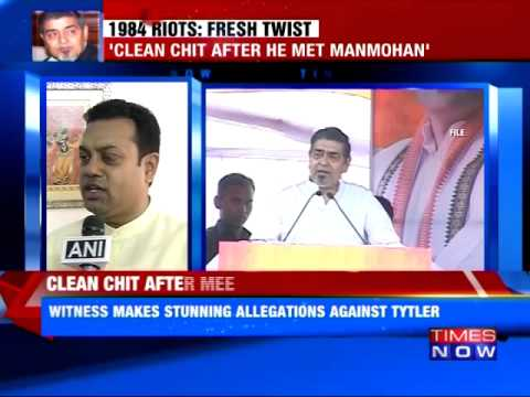 Tytler got clean chit after meeting Manmohan Singh: Verma