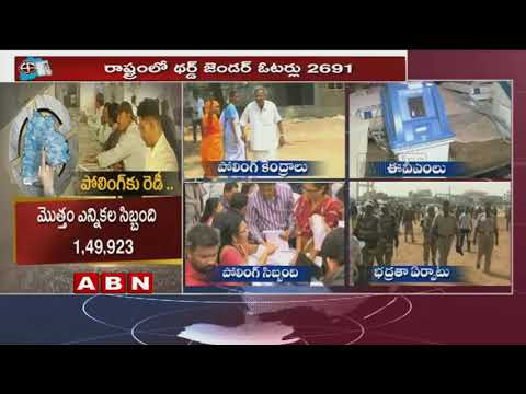 Telangana Assembly Elections 2018 : KCR to cast his Vote in Chintamadaka Shortly | ABN Telugu