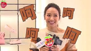 侯佩岑爽快打包TOD'S豆豆鞋 「提前幫老公辦精品年貨」 |  蘋果時尚 | 台灣蘋果日報