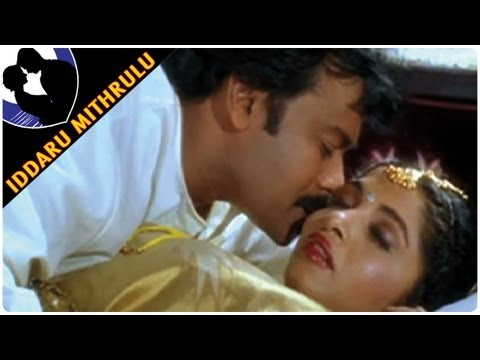 Iddaru Mithrulu || Romantic Scene Between Chiranjeevi & Ramya Krishna video