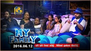 2016.06.12 | My Family | Sunil Perera with Tenison Cooray