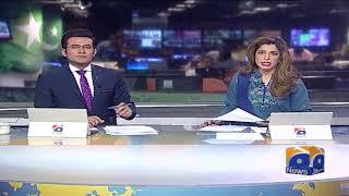 Download video Geo Bulletin - 03 PM - 07 December 2017