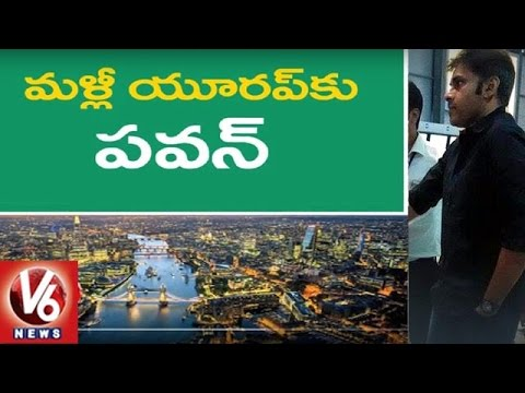 Reason Behind Pawan Kalyan Europe Tour | Tollywood Gossips | V6 News