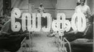 Dr.Love - Doctor 1963: Full Malayalam Movie