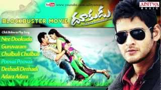 Dookudu - Dookudu (దూకుడు) Movie Full Songs Jukebox || Mahesh Babu, Samantha