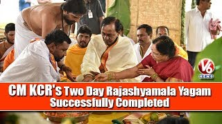 CM KCR's Two Day Rajashyamala Yagam Successfully Completed At Yerravalli Farm House | Siddipet