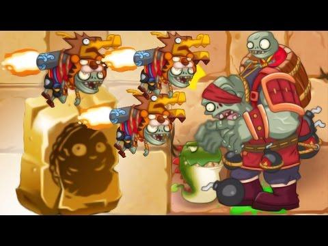 Plants vs Zombies 2: Jurassic World Dino Plants vs Kung Fu ZOMBOSS! Chinese Version