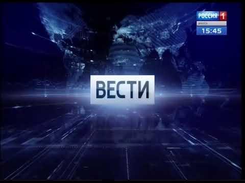 Выпуск «Вести-Иркутск» 21.11.2017 (15:38)
