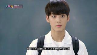 【TVPP】 EunWoo(ASTRO) - 'Up&Down' dance alone, 은우(아스트로) – 빈 교실에서 혼자 몰래 '위아래' 댄스  @WooSulRe