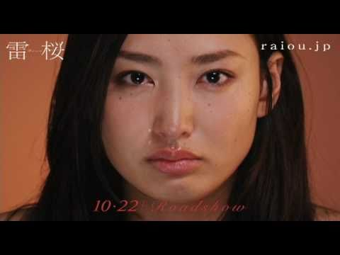 【泣きガール】感動と涙― 映画「雷桜」 千晶 篇
