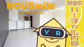 明神町 マンション 2LDKの動画説明